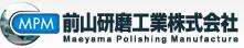 前山研磨工業株式会社